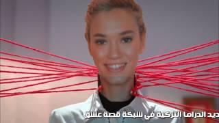 getlinkyoutube.com-مسلسل حب للايجار الحلقة 28 مترجمة HD