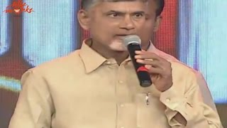 Chandrababu Naidu Full Speech At Lion Audio Launch
