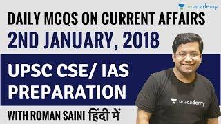 2nd January 2018 - Daily MCQs on Current Affairs - हिंदी में जानिए for UPSC CSE/ IAS Preparation