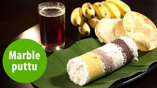 Soft marble puttu | Kerala breakfast recipe
