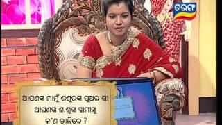 getlinkyoutube.com-Sadhaba Bohu Season 4 Ep 37