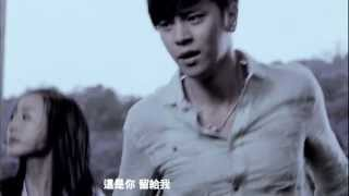 getlinkyoutube.com-羅志祥Show Lo - 不具名的悲傷Anonymous Sadness (Official HD MV)