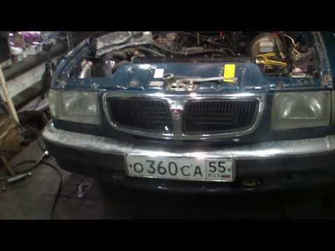 ГАЗ 3110 двс 406 перескочила цепь