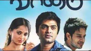 Vaanam Tamil Full Movie | Simbu | Anushka | Bharath | Santhanam | Star Movies