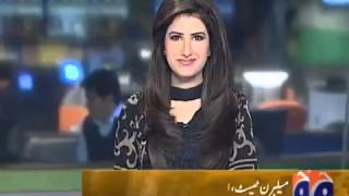 getlinkyoutube.com-Geo News Anchor Absa Komal's done lot of Mistakes in one bulletin