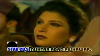 Awal Ba Kala Tappay - Haroon Baacha - Pashto Old Classic Song