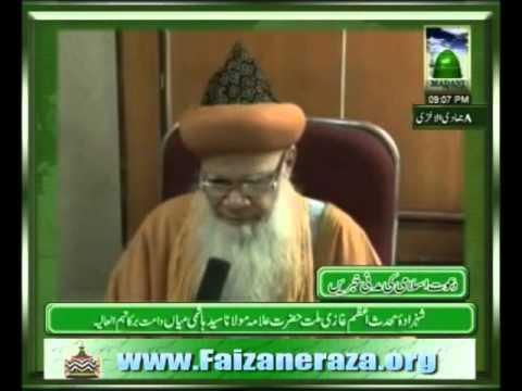 Ghazi e Millat, Hazrat Sayyid Hashmi Mian on Madani Channel!
