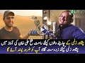 Rahat Fateh Ali Khan Song 2017   Peshawar Zalmi Title Song 2017 HD   YouTube