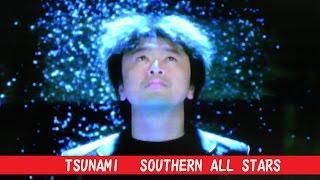 getlinkyoutube.com-TSUNAMI サザンオールスターズ 売上枚数☆300万枚!!  Full …da kara OK?~Fullだ!カラオケ?~カバー~