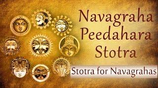 Navagraha Peedahara Stotra | Stotra for Navagrahas (Nine Planets)| 11 Times Chanting width=