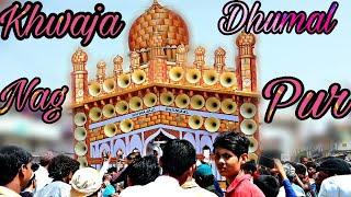 💥 Tajbagh sandal sareef 18 / 10 / 2017 khwaja dhumal nagpur 💥 width=