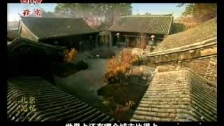 getlinkyoutube.com-《北京记忆》第8集-我爱我家 - 1/4