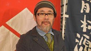getlinkyoutube.com-「水曜どうでしょう」名物D、最新作「機運高まる」 大阪で演劇愛を独占告白 #Tadahisa Fujimura #Sengoku Fundoshi Retsuden