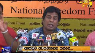 MP Jayantha