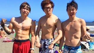 getlinkyoutube.com-ヒカキン PDS マスオで湘南の海へ!2年ぶりの海!