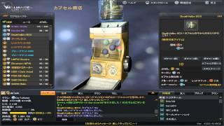 【釈迦】BT590枚RT270枚使ってBOX回した【AVA】