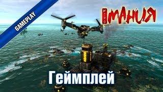 ▶ Oil Rush - First Gameplay [RU]