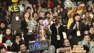 getlinkyoutube.com-2010.01.01 SHINee - Ring Ding Dong + Stand by Me @ HNSTV Golden Mango Festival 2010