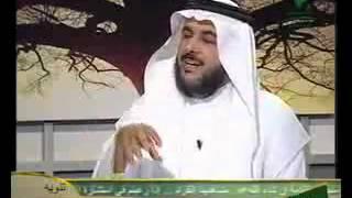 getlinkyoutube.com-نصائح للمقبلين على الزواج مع الدكتور طارق الحبيب