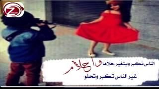 getlinkyoutube.com-قصيده باسم احلام