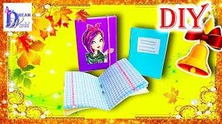 getlinkyoutube.com-Как сделать тетрадь, папку для кукол (школа). DIY. How to make a school notebook, folder for Dolls.