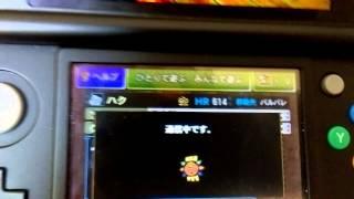 getlinkyoutube.com-モンハン4g新しい武器!?