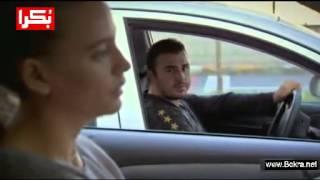 getlinkyoutube.com-مسلسل ليلى الجزئ الثالت الحلقة الخامسة 29