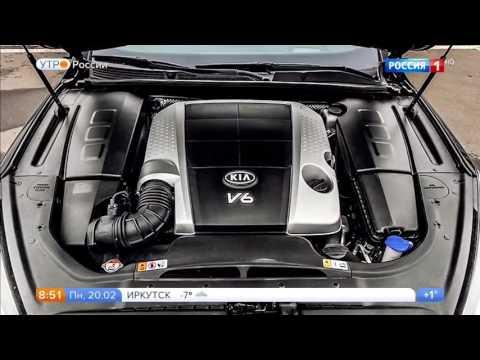 Сиданы.Mercedes-Benz C-Класс седан.Kia Quoris K900.Maserat.Видео обзор.