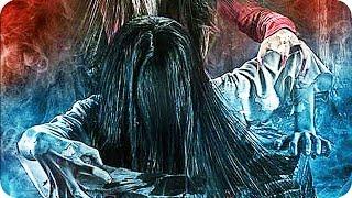 BUNSHINSABA VS SADAKO Trailer (2016) Horror Movie