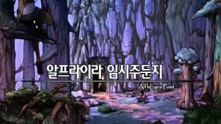 getlinkyoutube.com-던파bgm 셀로우킵 보스,옛날 결투장bgm