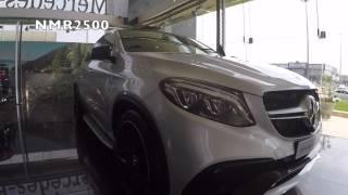 getlinkyoutube.com-مرسيدس 2017 GLE 63S 2017    E400 2017  GLC 2017  S400   الجفالي