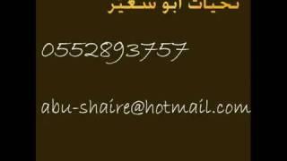 getlinkyoutube.com-خبيتي ابوشعير راويه الغريب