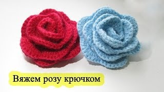 getlinkyoutube.com-Вяжем розу крючком. How to crochet a rose motif