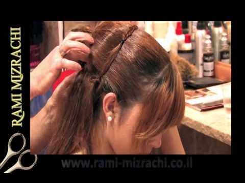 עיצוב תסרוקת לכלה » מעצב שיער לכלות »רמי מזרחי חיפה
