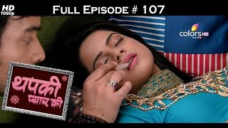 Thapki Pyar Ki - 25th September 2015 - थपकी प्यार की - Full Episode (HD)