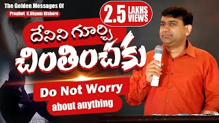 Do Not Worry - Just Pray - #15039 - Sermon by K.Shyam Kishore - JCNM