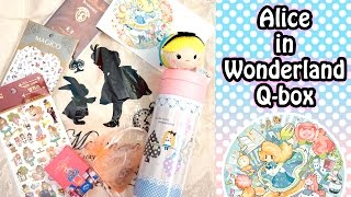 getlinkyoutube.com-Alice in Wonderland Themed Kawaii Q-Box Unboxing