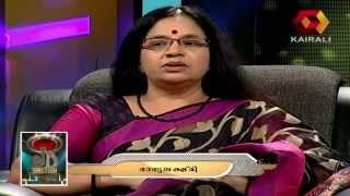 My Valyamma didn't like Mohanlal speaking to me: Bhagyalakshmi