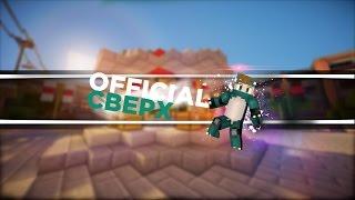 getlinkyoutube.com-Minecraft Banner mit Gimp 2 erstellen (Leicht) | (German|Deutsch)