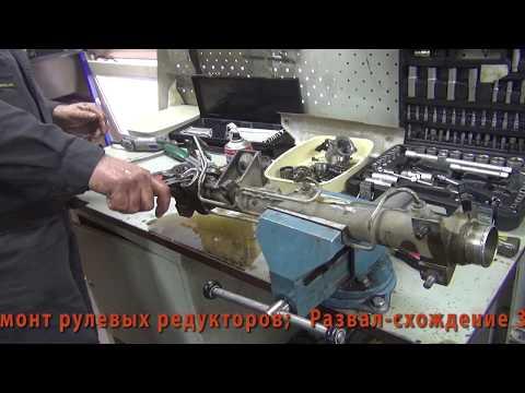 "Копия видео ""Ремонт рулевой рейки на Volvo S80. Ремонт рулевой рейки на Volvo в СПБ."""