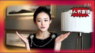 getlinkyoutube.com-赵丽颖乔任梁鬼鬼吴映洁2015情人节祝福'我们的十年'cast