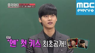 getlinkyoutube.com-신동엽의총각파티 - 2회 Bachelor party (Episode-2) Becoming teacher at girl's high school-N(VIXX)