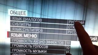 Change language to Eng in Assassins Creed Revelat