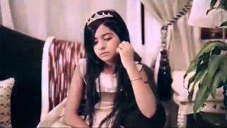 getlinkyoutube.com-كليب يمه بمشاركه لانا الفراج 👱