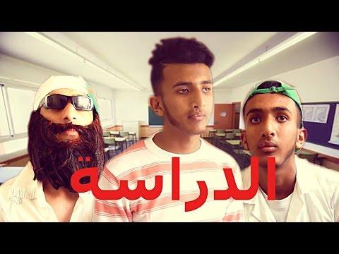 الدراسة والتعليم في الجزائر، مشاركة Youcef GDH في مسابقة اليوتيوبرز