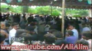 10th Muharram 1992 Madina Syedan 1413 Hijri part 1/6
