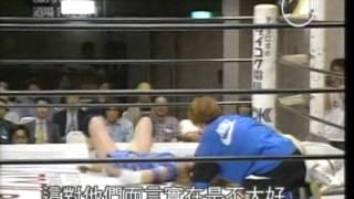 getlinkyoutube.com-Kanako Motoya vs Azumi Hyuga