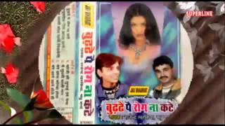 hot & sexy haryanvi raginiya singer rajinder kharkhiya with madhu sharma  bude pe rog na kate