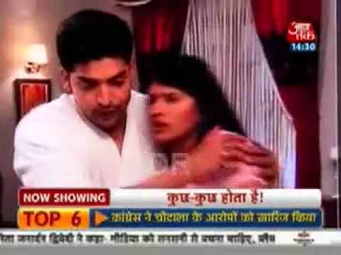 SBB - Punar Vivaah's Segment (Yash & Aarthi) - 18th October 2012