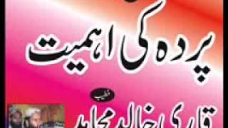 getlinkyoutube.com-Parda ki Ahmiyat by Qari  Khalid Mujahid